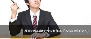 i_2013_1108_2