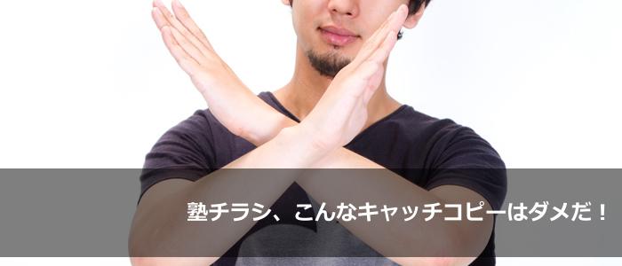 i_2013_1217