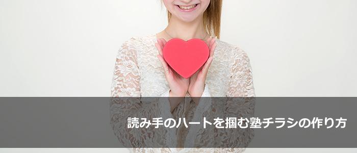 i_2014_0110