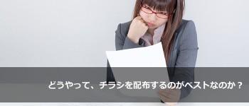 i_2014_0205
