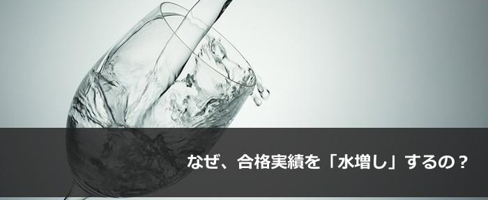 馬渕 教室 ホームページ