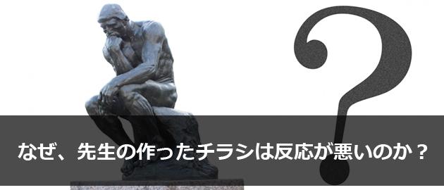 i_2016_0926